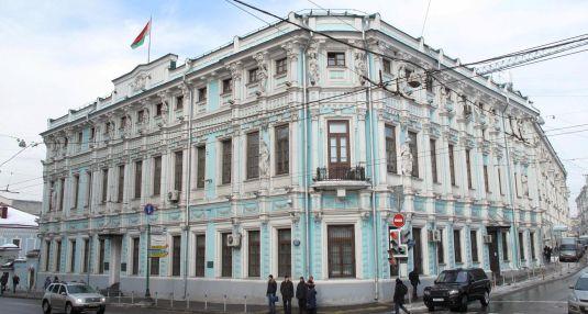 Усадьба П.А. Румянцева — Задунайского