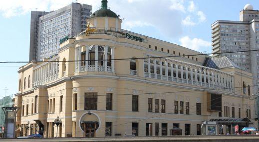 Здание ресторана «Прага»