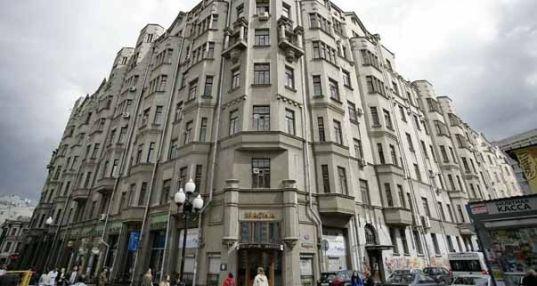 Доходный дом А.Т. Филатовой