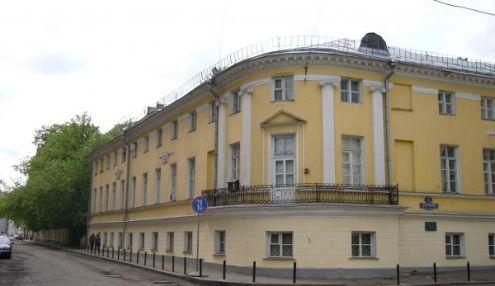 Дом Дворцового ведомства