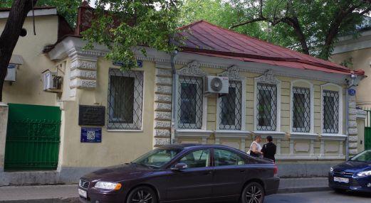 Главный дом усадьбы А.Д. Негуневой — Е.А. Ивановой — П.Н. Иванова
