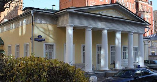 Усадьба Богданова — Белоусовой — Сучковой