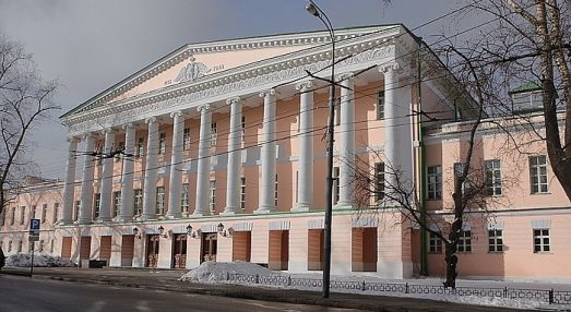 Новоекатерининская больница