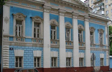 Дом Аксеновых