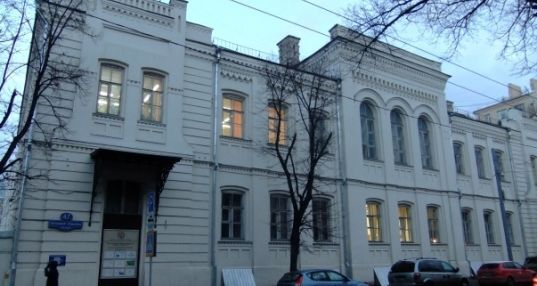 Александро-Мариинское училище