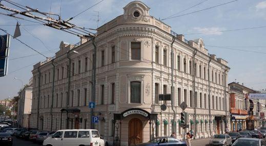 Дом П.А. Смирнова