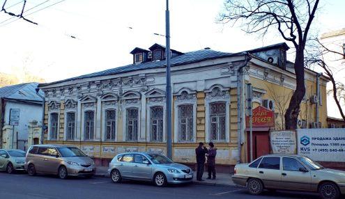 Усадьба Н.Н. Мальцевой — В.В. Петрова