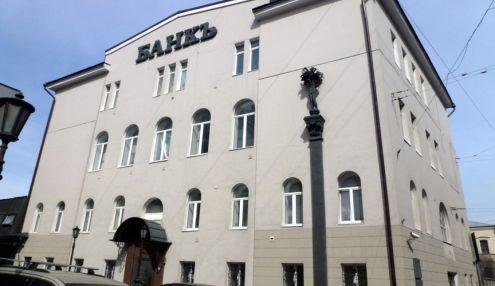 Гимназия Приклонской