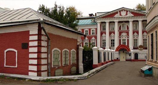 Гимназия Касицына