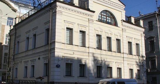 Доходный дом К.В. Исаева