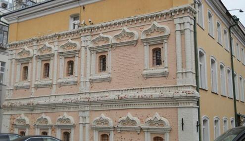 Палаты князя Щербатова