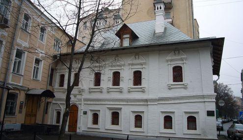 Палаты Араслановых