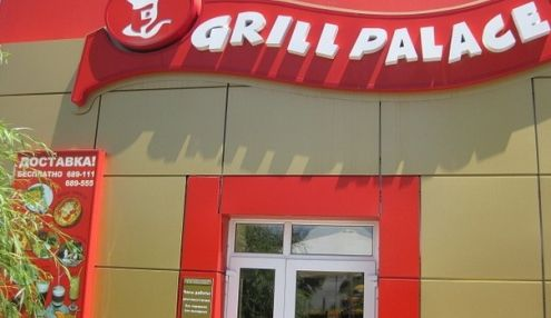 Grill Palace