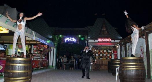 Стриптиз бар в новороссийске