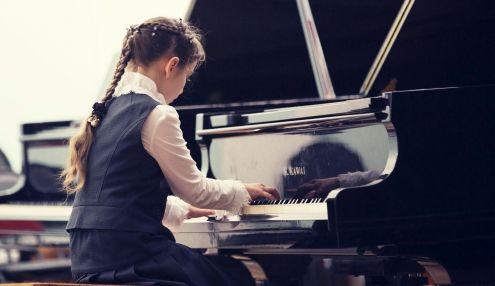 Детская музыкальная школа №1