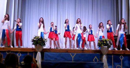 Детская музыкальная школа №2