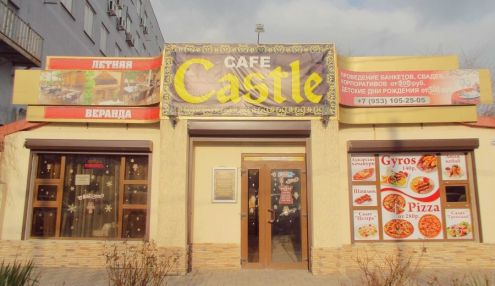 The Castle Cafe