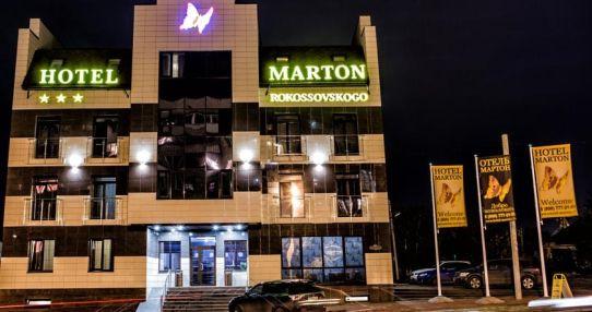 Marton Рокоссовского
