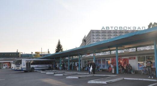 Калининградский автовокзал