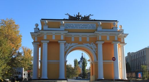 Эконом памятник Арка Волгодонск Памятник Скала с колотыми гранями Воробьевы горы