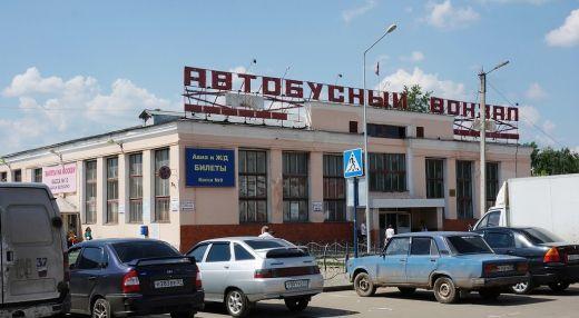 Ивановский автовокзал