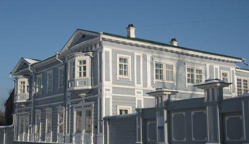 Дом и усадьба Волконских
