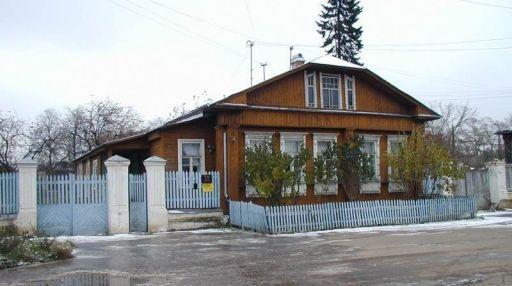 Дом-музей Б.И. Пророкова