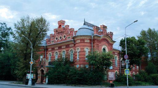 Краеведческий музей (Отдел истории)