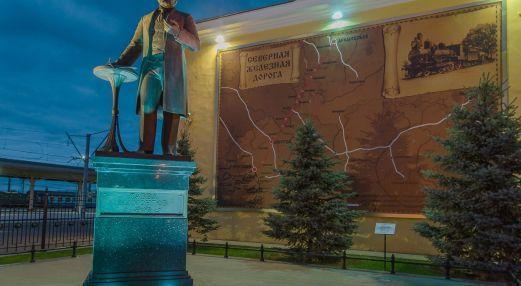 Памятник Савве Мамонтову