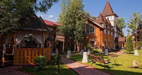 Царская деревня