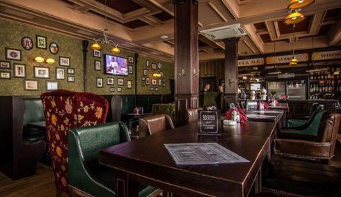 SOHO pub & steak house
