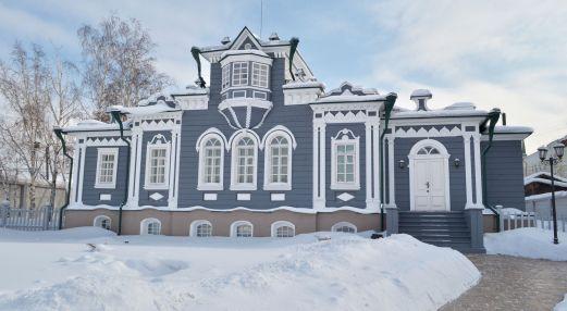 Дом-музей декабриста Трубецкого