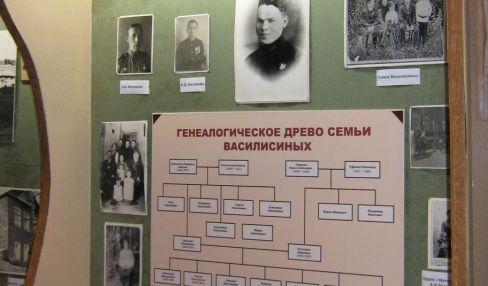 Музей С.Д. Василисина