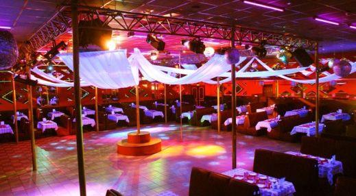 Ночной клуб рога и копыта в краснодар девушки танцует в ночном клубе