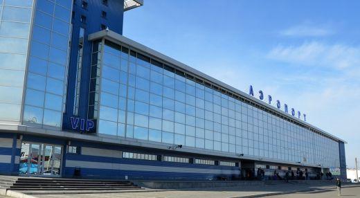 Международный аэропорт Иркутск