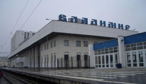 Железнодорожный вокзал Владимира