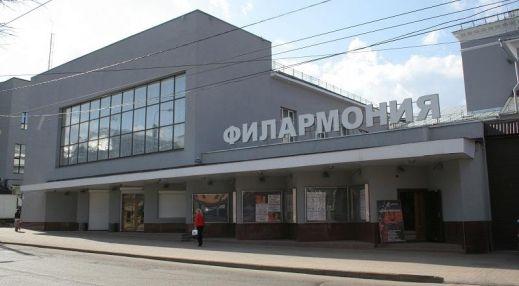 Ивановская государственная филармония