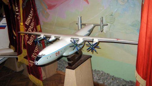 Музей военно-транспортной авиации