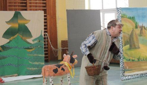 Народный театр юного зрителя