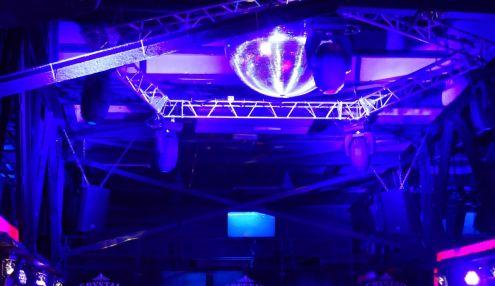 Ночные клубы ярославль официальный сайт фитнес клубы москвы цао с бассейном