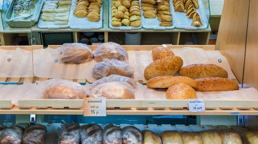 Покровские пекарни
