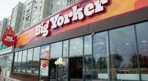 Big Yorker