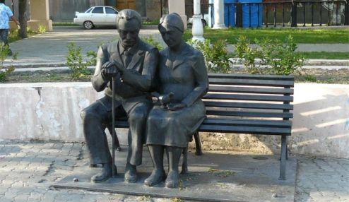 Памятник с семейный Магнитогорск надгробие медичи