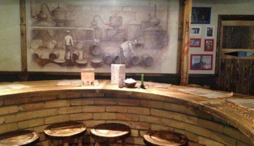 Beerpoint
