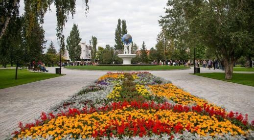 Сад имени Кирова
