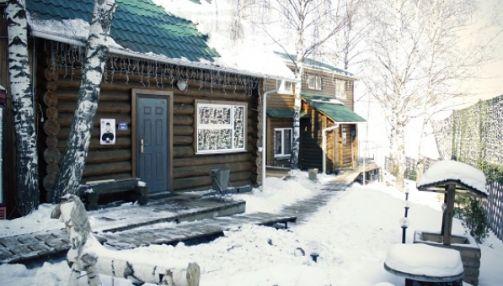 Самоковские бани