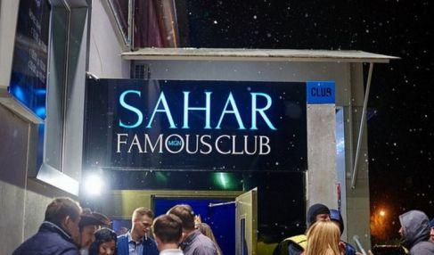 Сайт клуба сахар москва донбасс ночные клубы