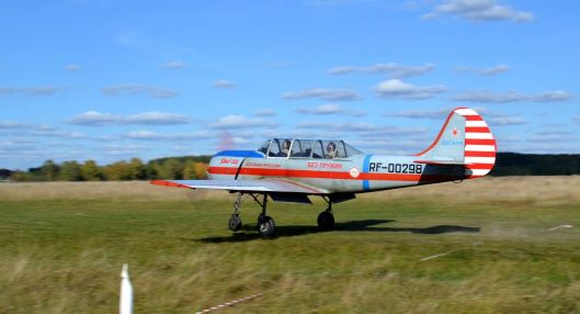 Авиационно-спортивный клуб