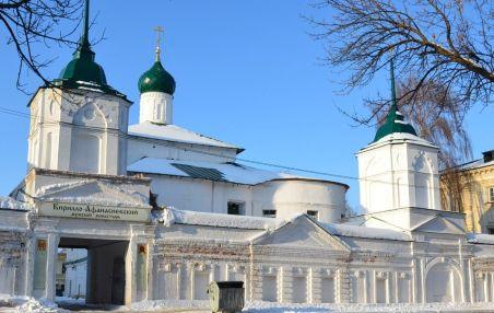 Кирилло-Афанасиевский монастырь