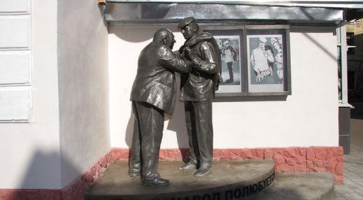 Памятник афоня ярославль цены на памятники в иванове в ленте